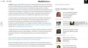 medcity3