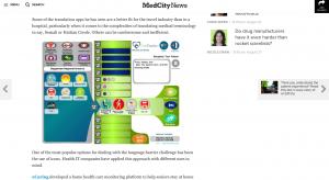 medcity4